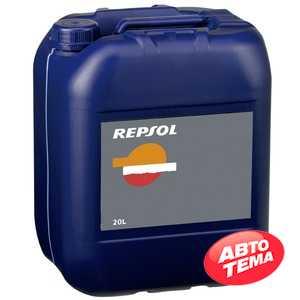 Купить Моторное масло REPSOL DIESEL TURBO THPD 10W-40 (20л)