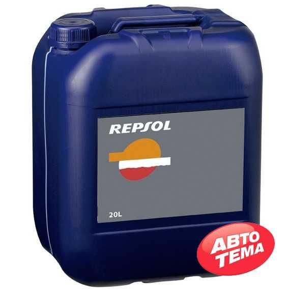 Моторное масло REPSOL DIESEL TURBO - Интернет магазин резины и автотоваров Autotema.ua