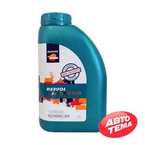 Купить Моторное масло REPSOL CARRERA 10W-60 (1л)