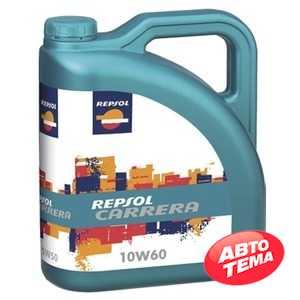 Купить Моторное масло REPSOL CARRERA 10W-60 (4л)