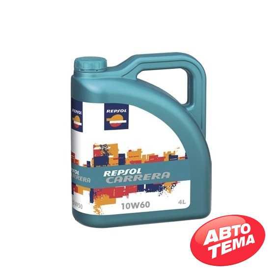 Моторное масло REPSOL CARRERA - Интернет магазин резины и автотоваров Autotema.ua