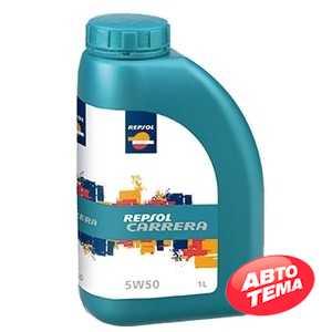 Купить Моторное масло REPSOL CARRERA 5W-50 (1л)