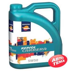 Купить Моторное масло REPSOL CARRERA 5W-50 (4л)