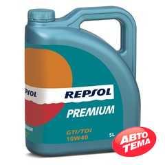 Моторное масло REPSOL PREMIUM - Интернет магазин резины и автотоваров Autotema.ua