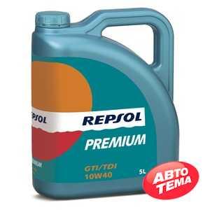 Купить Моторное масло REPSOL PREMIUM GTI/TDI 10W-40 (5л)