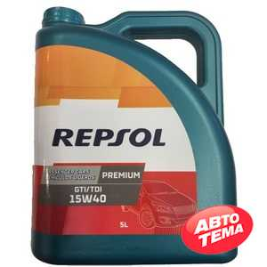 Купить Моторное масло REPSOL PREMIUM GTI/TDI 15W-40 (5л)