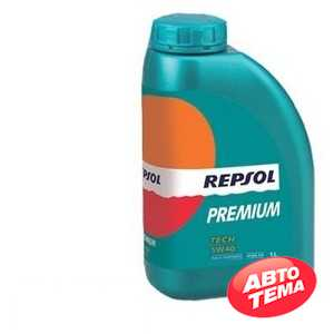Купить Моторное масло REPSOL PREMIUM TECH 5W-40 (1л)