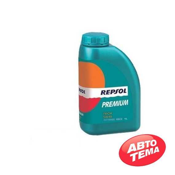 Моторное масло REPSOL PREMIUM TECH - Интернет магазин резины и автотоваров Autotema.ua