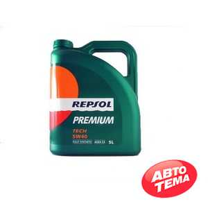 Купить Моторное масло REPSOL PREMIUM TECH 5W-40 (5л)