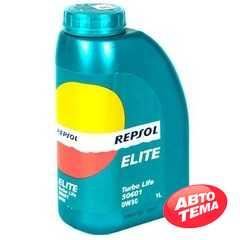 Моторное масло REPSOL ELITE TURBO LIFE - Интернет магазин резины и автотоваров Autotema.ua