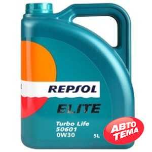 Купить Моторное масло REPSOL ELITE TURBO LIFE 506.01 0W-30 (5л)
