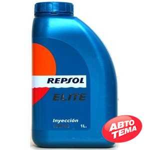 Купить Моторное масло REPSOL ELITE INYECCION 15W-40 (1л)