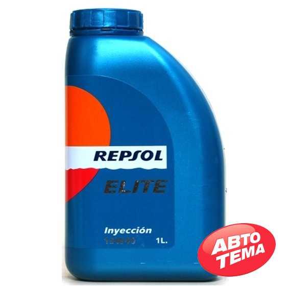 Моторное масло REPSOL ELITE INYECCION - Интернет магазин резины и автотоваров Autotema.ua