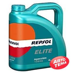 Купить Моторное масло REPSOL ELITE INYECCION 15W-40 (4л)
