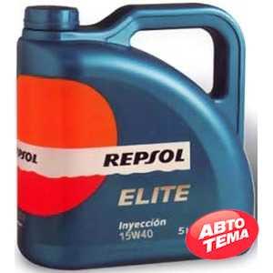 Купить Моторное масло REPSOL ELITE INYECCION 15W-40 (5л)