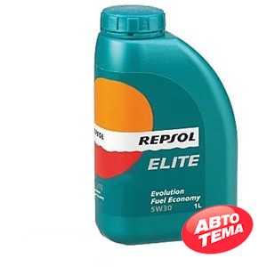 Купить Моторное масло REPSOL ELITE EVOLUTION FUEL ECONOMY 5W-30 (1л)