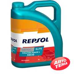 Моторное масло REPSOL ELITE EVOLUTION POWER 4 - Интернет магазин резины и автотоваров Autotema.ua