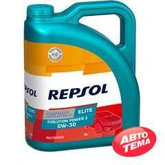 Моторное масло REPSOL ELITE EVOLUTION POWER 2 - Интернет магазин резины и автотоваров Autotema.ua