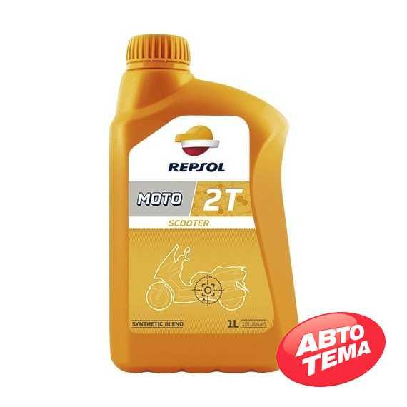 Моторное масло REPSOL MOTO SCOOTER 2T - Интернет магазин резины и автотоваров Autotema.ua