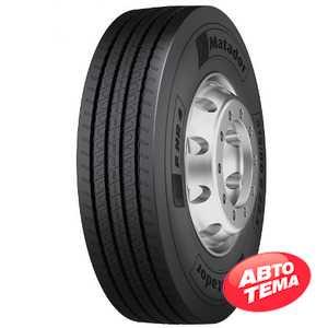 Купить MATADOR F HR 4 245/70R17.5 136/134M
