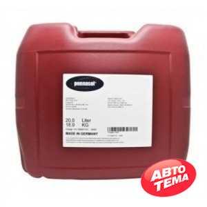 Купить Гидравлическое масло PENNASOL Hydraulikoel HVLP 46 (20л)
