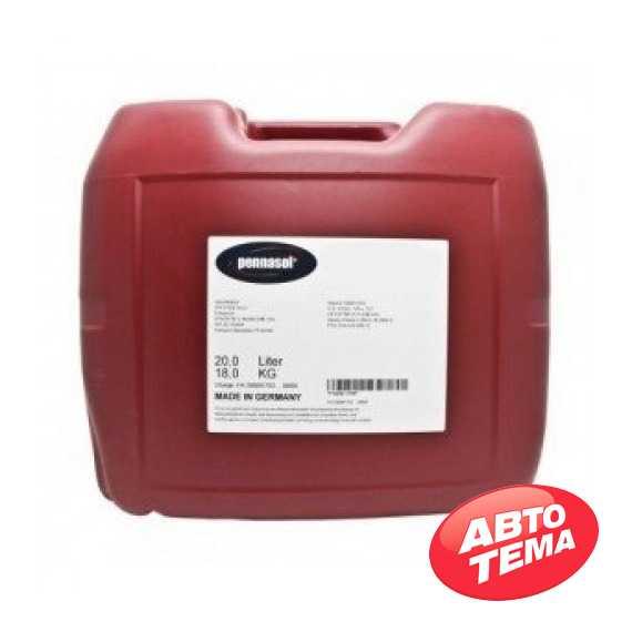 Гидравлическое масло PENNASOL Hydraulikoel HVLP 46 - Интернет магазин резины и автотоваров Autotema.ua