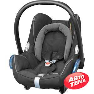 Купить Автокресло MAXI-COSI CabrioFix black diamond