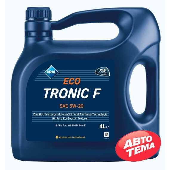 Моторное масло ARAL Eco Tronic F - Интернет магазин резины и автотоваров Autotema.ua