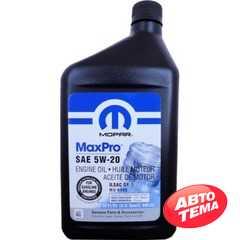 Купить Моторное масло MOPAR MAX PRO 5W-20 (0.946л)