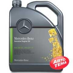 Купить Моторное масло MERCEDES-BENZ Engine Oil 229.52 5W-30 (5л)