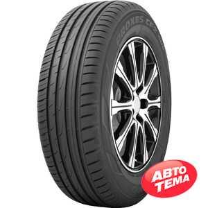Купить Летняя шина TOYO Proxes CF2 215/55R17 94V SUV