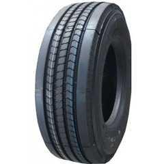 Грузовая шина KINGRUN TT698 - Интернет магазин резины и автотоваров Autotema.ua