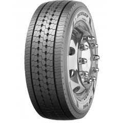 Грузовая шина DUNLOP SP 346 - Интернет магазин резины и автотоваров Autotema.ua