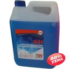 Купить Антифриз концентрат ROADWIN G11 -35C (5кг)