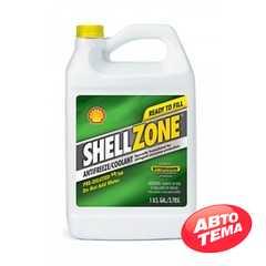 Купить Антифриз SHELLZONE CONCENTR -80C (3,785л)