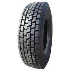 Грузовая шина KINGRUN TT450 - Интернет магазин резины и автотоваров Autotema.ua