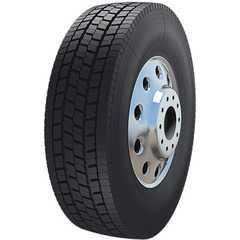 Купить Грузовая шина SATOYA SD-060 (ведущая) 235/75R17.5 143/141J