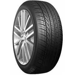 Купить Летняя шина HORIZON HU901 245/45R18 100W