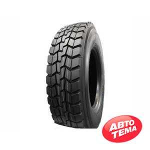 Купить ROADSHINE RS604 315/80R22.5 157/154K