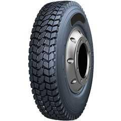 Купить Грузовая шина COMPASAL CPD68 10.00R20 149/146K