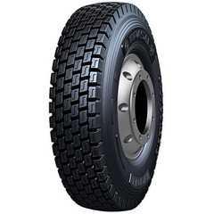 Купить Грузовая шина COMPASAL CPD81 215/75R17.5 127/124M