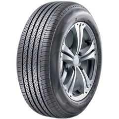 Купить Летняя шина KETER KT626 185/65R15 88H