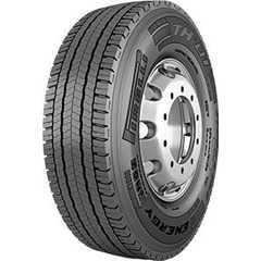 Грузовая шина PIRELLI ENERGY TH01 - Интернет магазин резины и автотоваров Autotema.ua