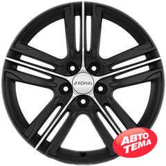 Легковой диск RONAL R57 Matt Black-front diamond cut - Интернет магазин резины и автотоваров Autotema.ua