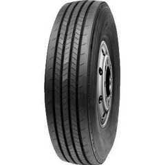 Грузовая шина TRIANGLE TR601H - Интернет магазин резины и автотоваров Autotema.ua