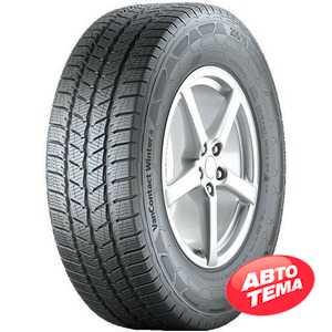 Купить Зимняя шина CONTINENTAL VanContact Winter 215/75R16C 113/111R