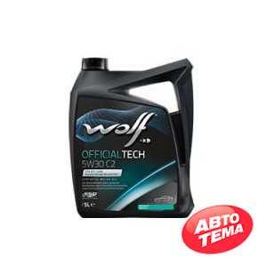 Купить Моторное масло WOLF OfficialTech 5W-30 C2 (5л)