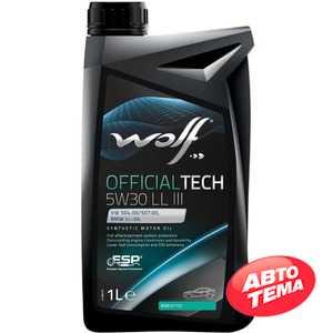 Купить Моторное масло WOLF OfficialTech 5W-30 LL III (1л)