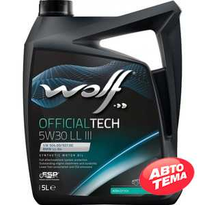 Купить Моторное масло WOLF OfficialTech 5W-30 LL III (5л)