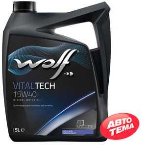 Купить Моторное масло WOLF VitalTech 15W-40 (5л)